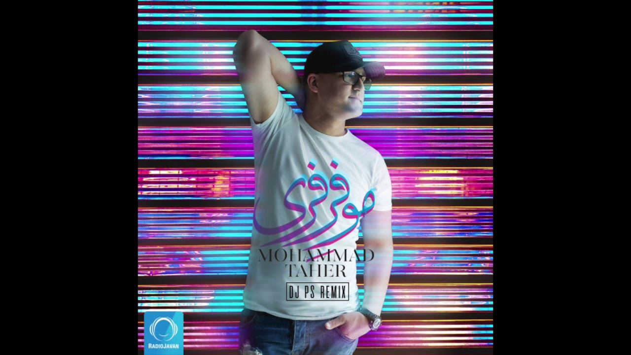 Mo fer feri DJ PS Remix