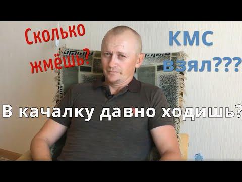Ответы на вопросы родителей воспитанников ДЮСШ, Сергиевской школы №1.
