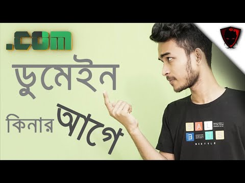 How To Buy Domain Names From Namecheap | Domain Buy Guideline