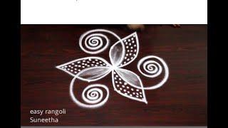 2 Latest daily rangoli & kolam designs with 3 dots || Small rangoli muggulu by Suneetha