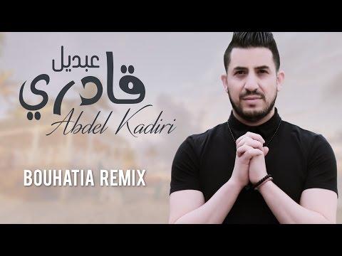 Abdel Kadiri - Bouhatia  (Official Remix) |  عبدل قادري -  بوحاطية