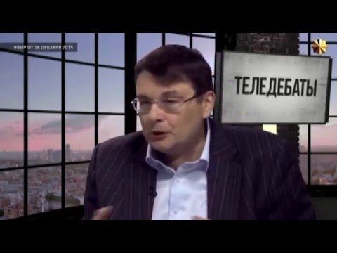 Дмитрий ПОТАПЕНКО против Евгения ФЁДОРОВА.