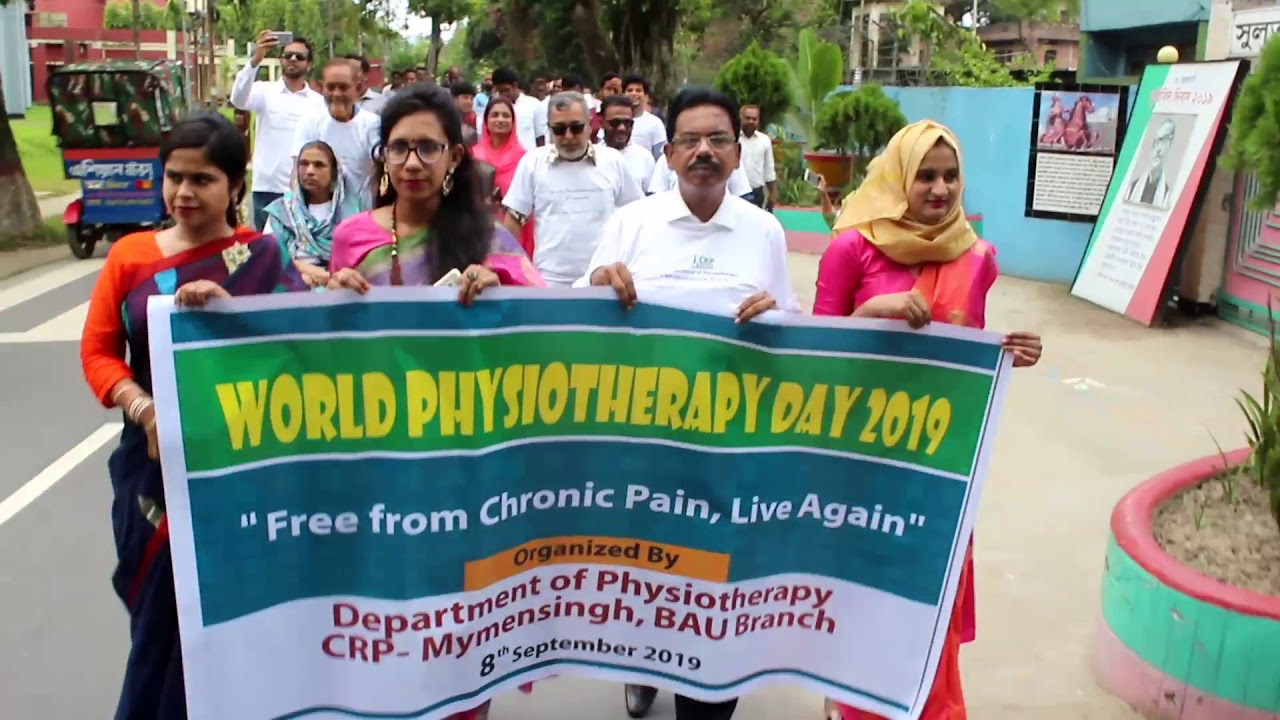 mymensingh world physiotherapy day 2019