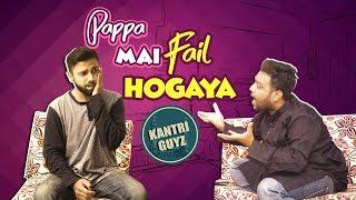 Pappa Mai Fail Hogaya || Funny Hyderabadi Comedy || Kantri Guyz