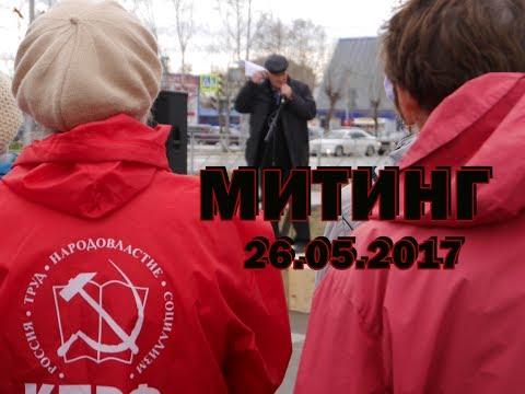 знакомства город советский хмао