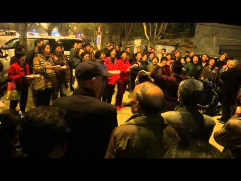 Taiyuan, Shanxi China Street Music
