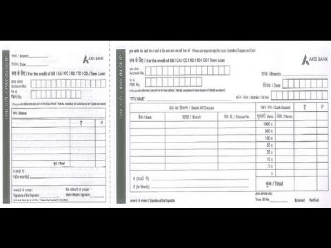 0 Tcdc Application Form Axis Bank on