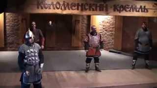 Так бились русские витязи на мечах и без(Побывали на экскурсии в Коломне. Особые впечатления произвел Коломенский кремль и ребята-реконструкторы,..., 2012-04-26T15:25:36.000Z)