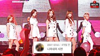 에프엑스 포미닛 거울아 거울아 커버곡 레전드댓 모음집 1탄