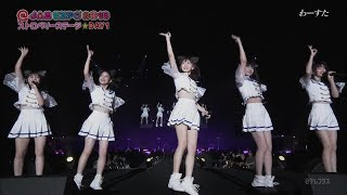 180825 横浜アリーナ JAM EXPO 2018 ストロベリーステージ DAY1 01:34 ...