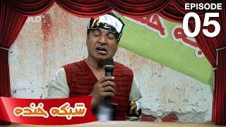 Shabake Khanda - Ep.05 / شبکه خنده - قسمت پنجم