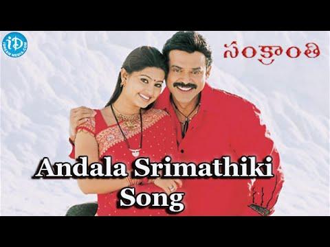 Andala Srimathiki Song - Sankranthi Movie   Venkatesh   Aarti Agarwal   Sneha