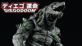 S.H.MonsterArts Godzilla 2017 (ゴジラ2017) Review