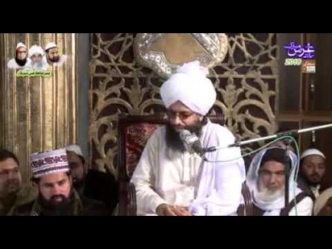 Mufti Fazal Ahmad Chishti | New Video Byan | Must Watch - 2017