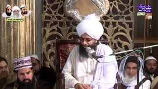 vuclip Mufti Fazal Ahmad Chishti | New Video Byan | Must Watch - 2017