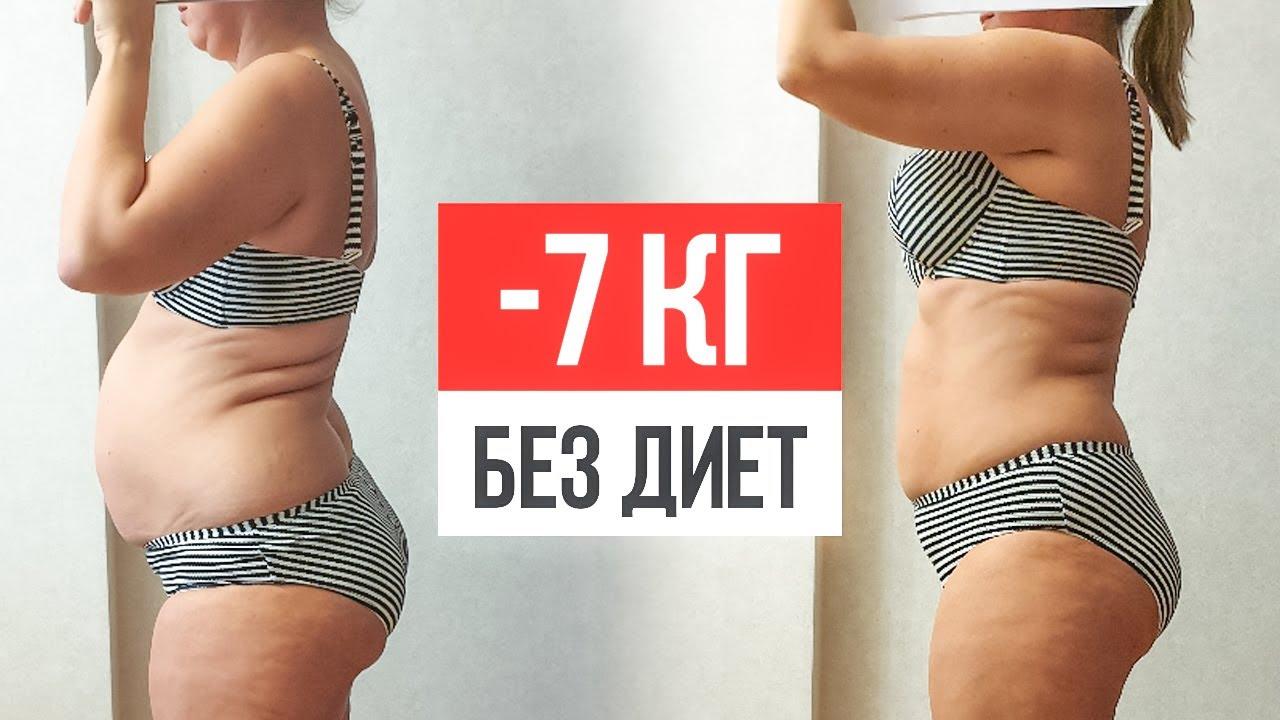 Как похудеть БЕЗ ДИЕТ, ЕСЛИ ТЕБЕ УЖЕ 45 ЛЕТ! 5 главных принципов питания для похудения в 45 лет