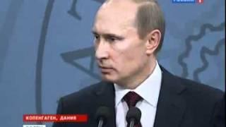 Путин против убийства Каддафи