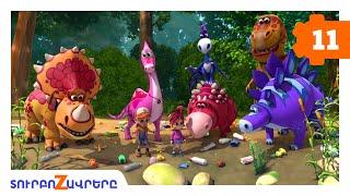 Տուրբոզավրեր. Սերիա 11. Շրջակա միջավայրի մաքրումը