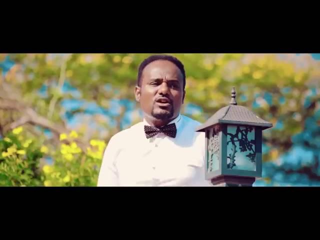 Alegnitaye Neh    Solomon Ayele   New Amharic Protestant Mezmur 2016 Official Video
