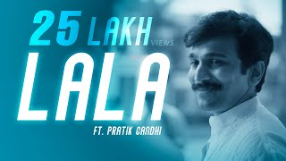 Lala Ft. Pratik Gandhi | Scam 1992 Prologue Edit | Hansal Mehta | Achint Thakkar