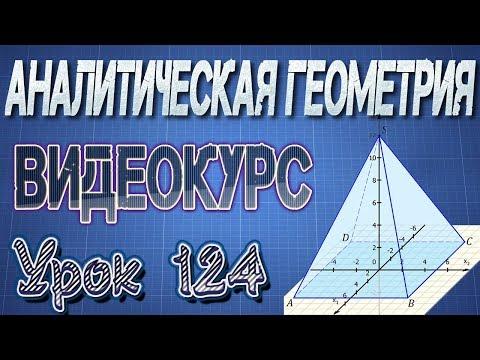 Математика. 5 класс. Задания для обучения и развития
