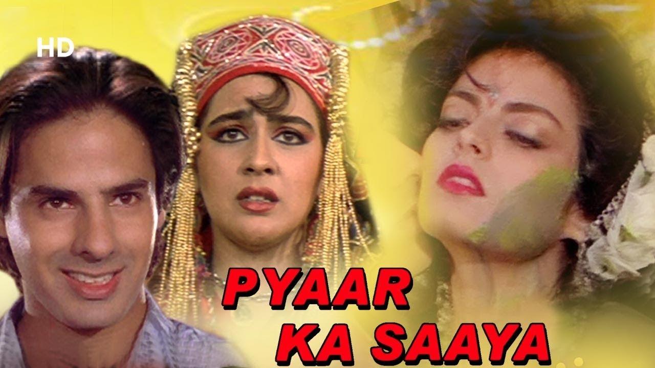Download Pyaar Ka Saaya (HD)   Amrita Singh   Rahul Roy   Mohnish Bahl   Popular Bollywood Movies