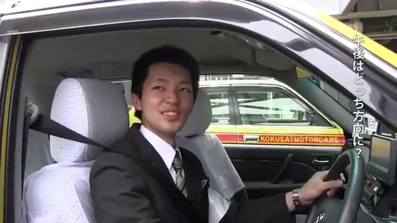 km 新卒タクシードライバードキ...