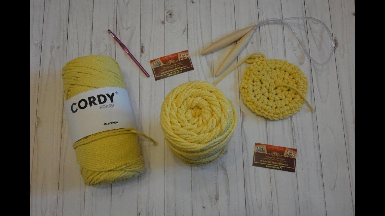 New модный хлопковый шнур для вязания Cordy корди подробный