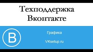 Как сразу удалить все сохраненные фотографии вконтакте