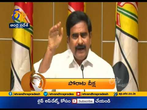 7:30 AM | ETV 360 | News Headlines |  19th Jan 2021| ETV Andhra Pradesh