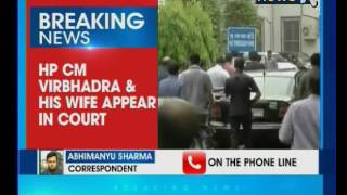 Himachal Pradesh CM Virbhadra Singh and his wife appear before Patiala House Court in Disproportionate Assets Case.  For More information on this news visit: http://www.newsx.com/ Connect with us on Social platform at: http://www.facebook.com/newsxonline Subscribe to our YouTube Channel: http://www.youtube.com/newsxlive