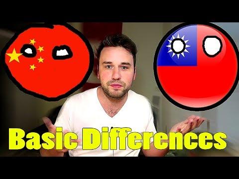 台灣人和中國人有什麼不同?  China Vs Taiwan The Differences