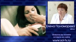 врач Е Пономарева Как перенести перелет(, 2014-08-22T15:37:21.000Z)