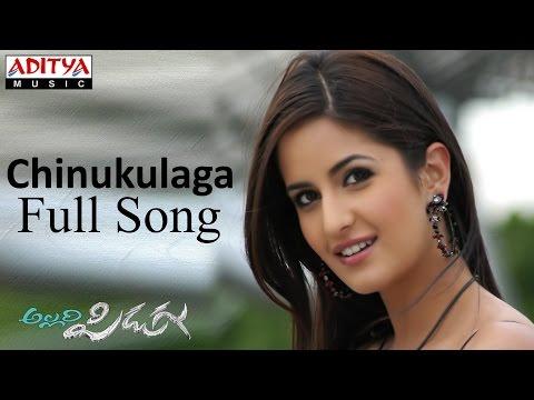 Chinukulaga Full Song ll Allari Pidugu ll Bala Krishna, Katrina Khaif
