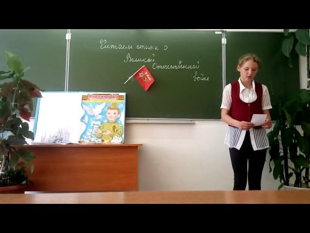 Изображение предпросмотра прочтения – ВикторияПрасолова читает произведение «С.Кочурова Давно закончилась война» (Светлов Михаил)