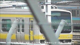 E231系(ミツB31編成)伴走配給 長野総合車両センター着発線に留置 2018.9.7 JR長野総合車両センター 光panasd 990