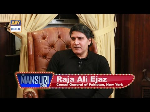 INTERVIEW WITH HONORABLE RAJA ALI EJAZ, CONSUL GENERAL OF PAKISTAN, NEW YORK