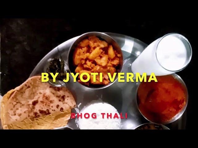 Jyoti Verma - Puja Special Bhog Thali
