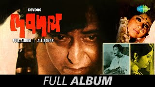Devdas | Bengali Movie Songs | Audio Jukebox | Soumitra Chatterjee, Uttam Kumar