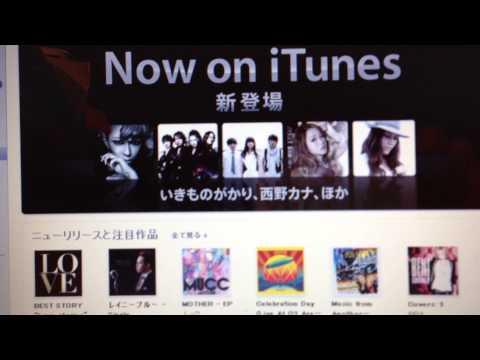 iTunes StoreにSONYが!!