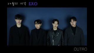 EXO 엑소 '12월의 기적 (Miracles in December)' Cover by Outro