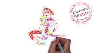Винкс онлайн  Как поэтапно нарисовать винкс(СМОТРЕТЬ МУЛЬТФИЛЬМ ВИНКС ОНЛАЙН. Как правильно нарисовать персонажей мультфильма Винкс онлайн поэтапно...., 2014-09-28T09:55:24.000Z)
