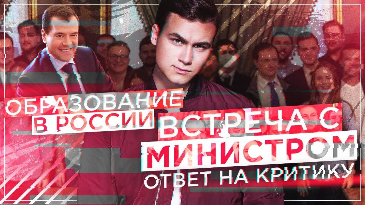 Почему не надо давать интервью Первому каналу
