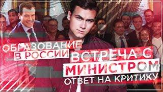 БЛОГЕРЫ У МИНИСТРА КУЛЬТУРЫ / Соболев на канале 'РОССИЯ' [СПОЙ СО МНОЙ]