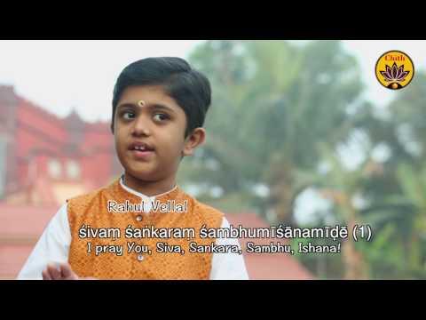 Sivashtakam - Rahul Vellal - 'Vande Guru Paramparaam'