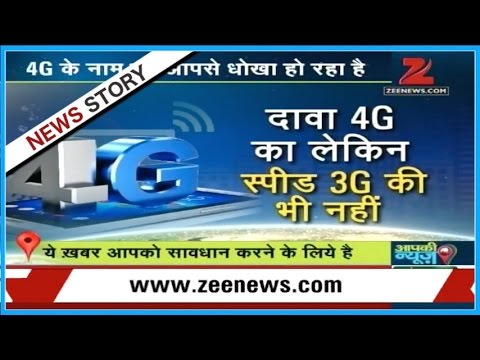 Are telecom companies making fool to customers in name of 4G services?