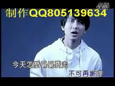 蓝雨 - 最后一次的温柔 粤语版 KTV