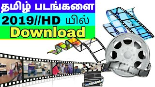 how to download tamil movies in hd