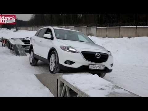 Сравнительный тест Hyundai Grand Santa Fe, Mazda CX 9, Toyota Highlander, Honda Pilot