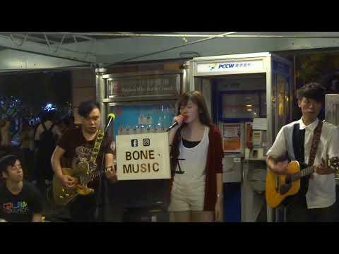 唯獨你是不可取替 + 傾城 (Cover by Bone.Music) @尖沙咀碼頭Busking (2017.10.13)